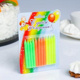 """Свечи для торта """"С Днем Рождения"""", 12 шт. в упаковке"""