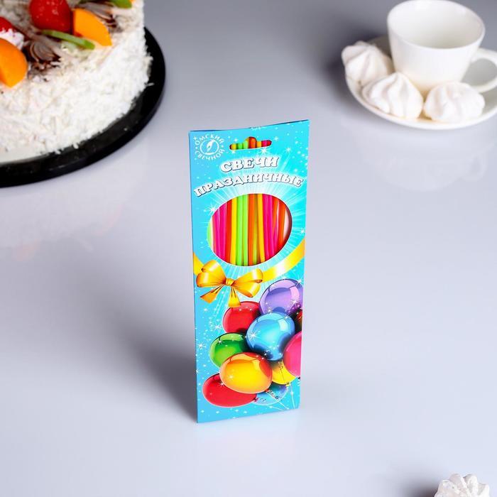 """Свечи для торта """"Праздничные"""" 20 шт - фото 182597095"""