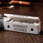 """Камни для виски """"Покер"""", 4 шт"""