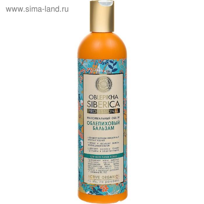 Бальзам облепиховый Natura Siberica для всех типов волос, 400 мл