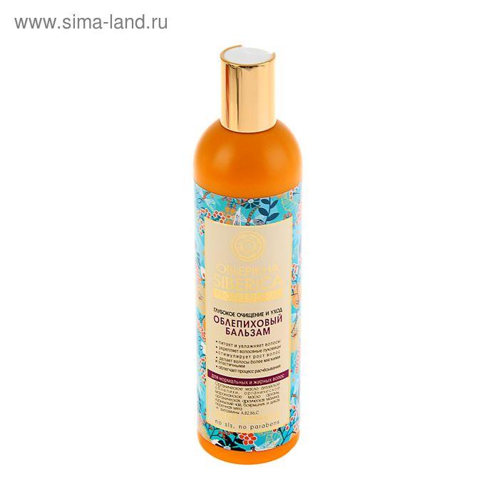Бальзам облепиховый  Natura Siberica для нормальных и жирных волос, 400 мл