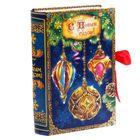 """Коробка-книга подарочная """"Елочные шарики"""", 11 х18см"""