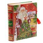 "Коробка-книга подарочная ""Дедушка Мороз"", 17 х22см"