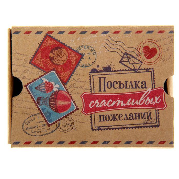 Видом, посылка открытки по россии