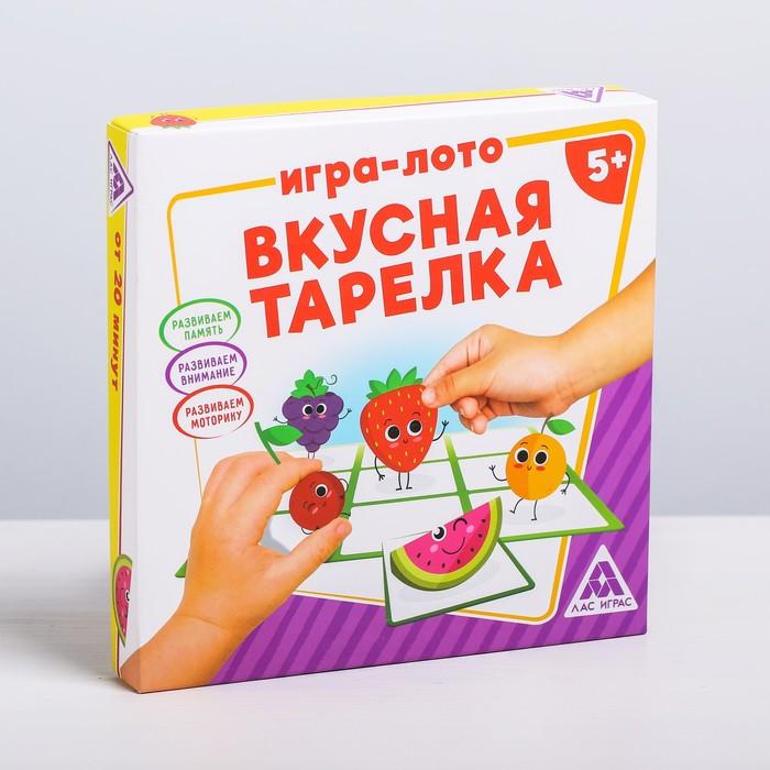 Детская игра-лото «Вкусная тарелка» - фото 727881772