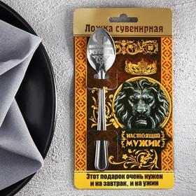 """Ложка сувенирная на открытке """"Настоящий мужик"""""""