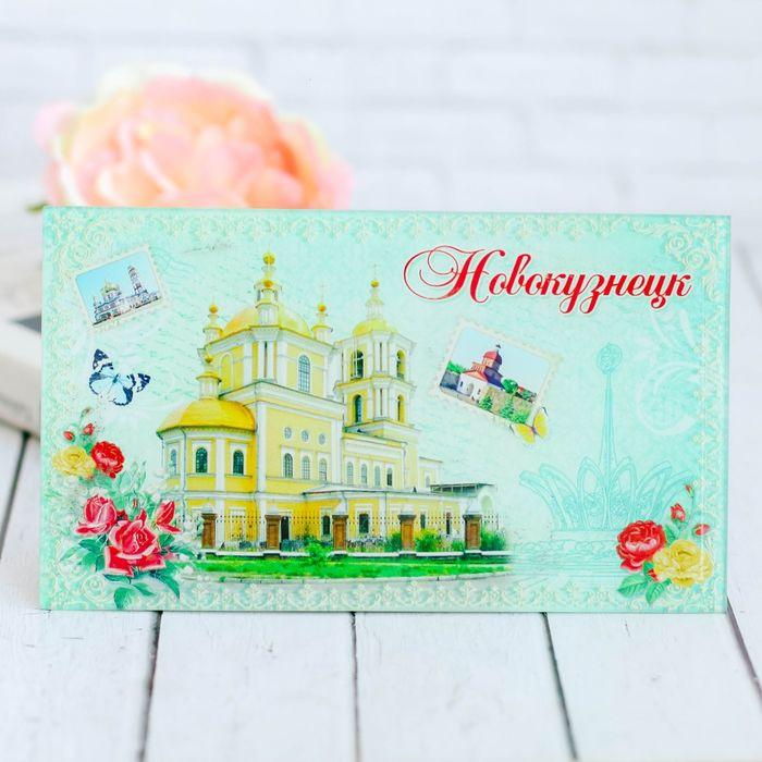 "Настольная картина ""Новокузнецк"""