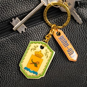 """Double-sided keychain with resin fill """"of Ulan-Ude. Coat of arms"""""""