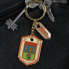 "Double-sided keychain with resin fill ""Abakan. Coat of arms"""