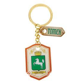Брелок двусторонний «Томск. Герб» в Донецке