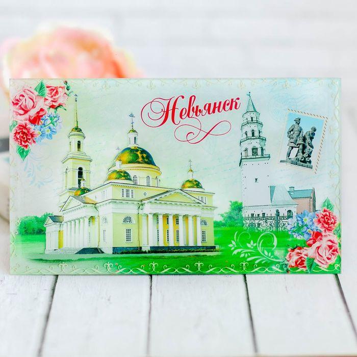 Настольная картина «Невьянск»
