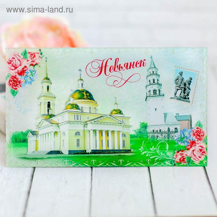 """Настольная картина """"Невьянск"""""""