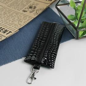 Ключница на молнии, металлическое кольцо, карабин, чёрная рептилия Ош