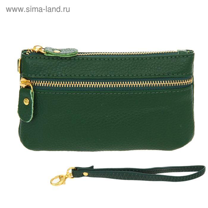 Кошелёк женский на молнии, 1 отдел, 1 наружный карман, зелёный