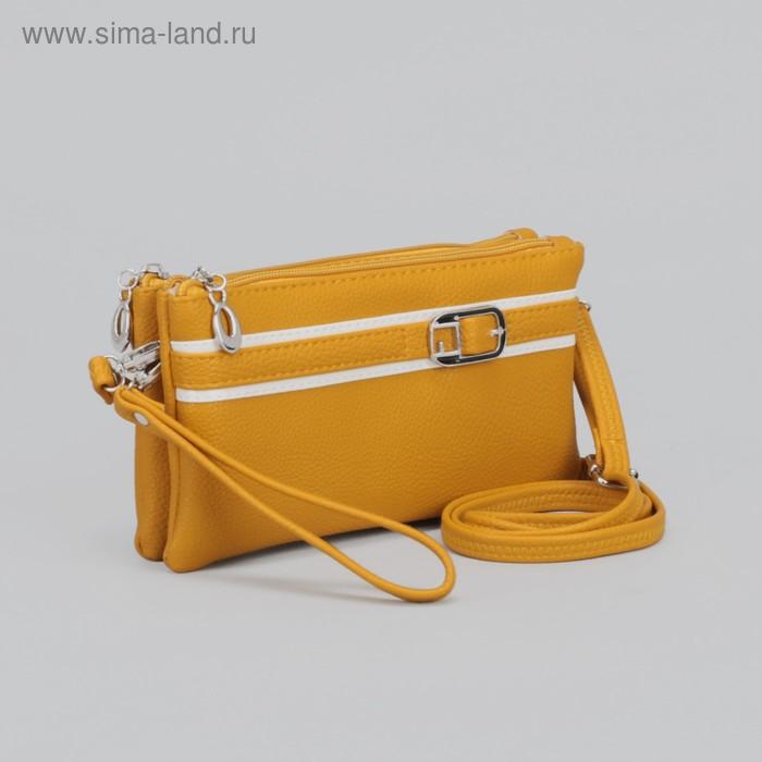 """Клатч женский """"Ремешок"""" 3 отдела, наружный карман, ручка, длинный ремень, матовый, цвет жёлтый"""