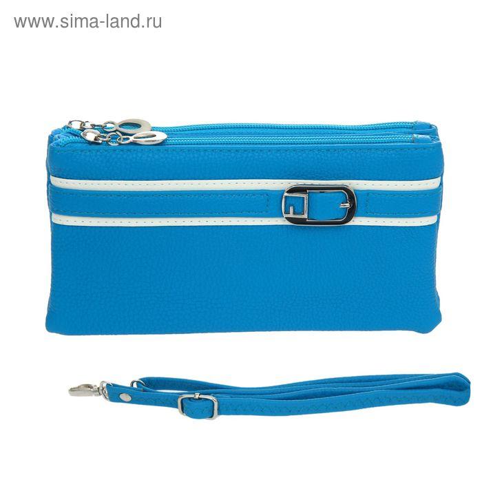 """Клатч женский """"Ремешок"""" 3 отдела, наружный карман, ручка, длинный ремень, матовый, цвет синий"""