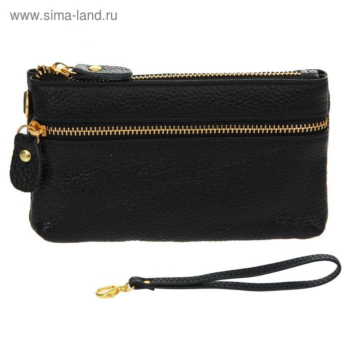 """Кошелёк женский """"Диана"""", 1 отдел, 1 наружный карман, с ручкой, чёрный"""
