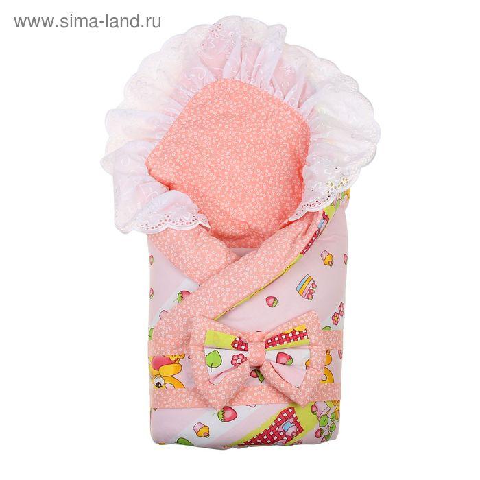 """Комплект на выписку зимний """"Агуша"""", 5 предметов, цвет розовый"""