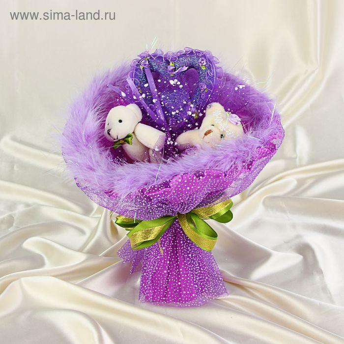 """Букет из игрушек """"Ты и я"""" фиолетовый"""