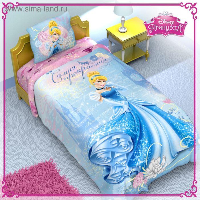"""Постельное бельё """"Принцессы"""" 1,5 сп., размер 143х215 см, 150х214 см, 50х70 см -1 шт., 100% хлопок, поплин 125 г/м2, Принцессы: Золушка"""