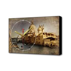 """Часы настенные, серия: Город, """"Собор в Венеции"""", 57х35х4 см"""
