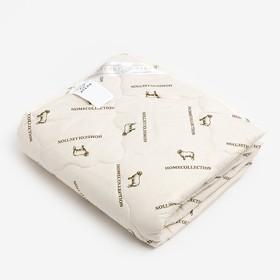"""Одеяло """"Этель"""" Овечья шерсть 140*205 см, тик, 300 гр/м2 - фото 62511"""