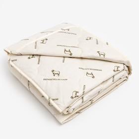 """Одеяло """"Этель"""" Овечья шерсть 140*205 см, тик, 300 гр/м2 - фото 62512"""