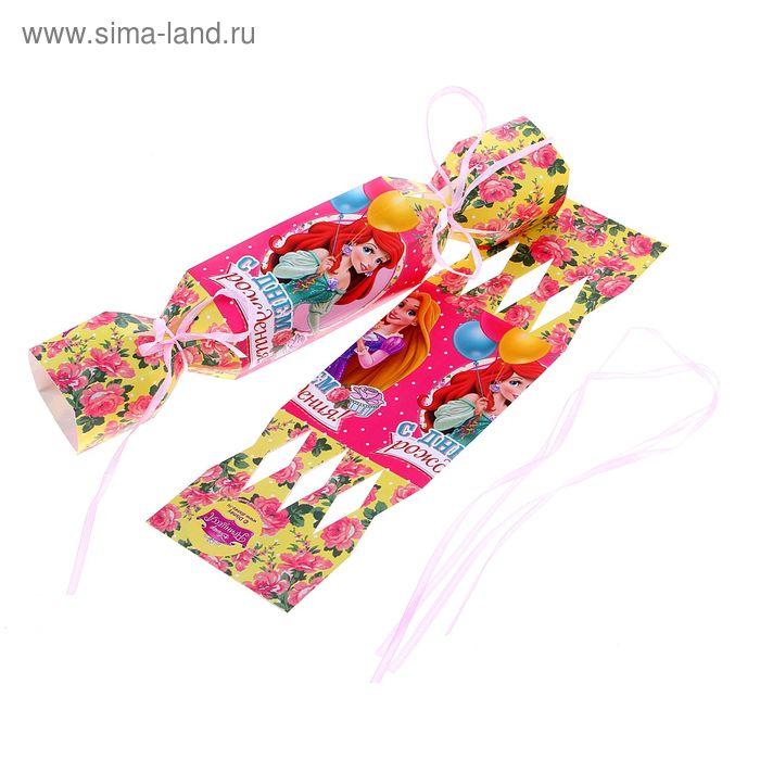 """Складная коробка-конфета """"С Днем рождения"""", Принцессы, 11 х5 см"""