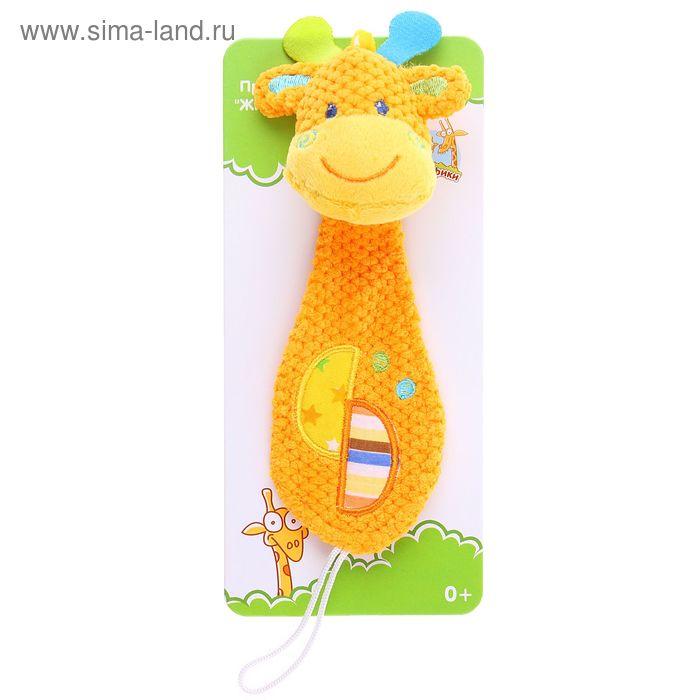 """Развивающая игрушка """"Жирафик"""" прищепка для соски"""
