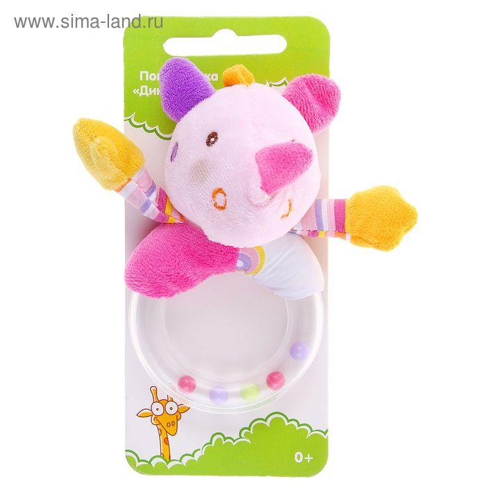 """Развивающая игрушка-погремушка """"Динозаврик"""", цвет розовый"""