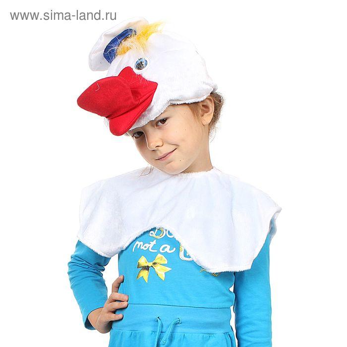 """Детский карнавальный костюм """"Утёнок"""": шапка, накидка на липучке"""