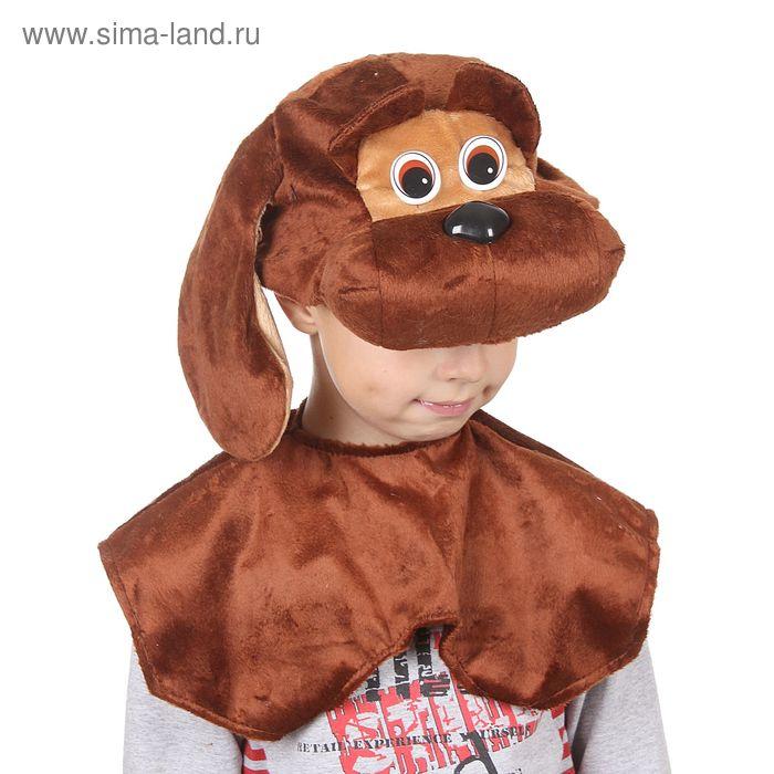 """Детский карнавальный костюм """"Пёс Барбос"""": шапка, накидка на липучке"""