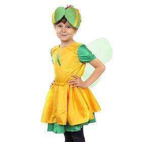 Детский карнавальный костюм «Стрекоза», 3 предмета, на рост 122-134 см