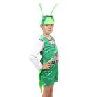 """Детский карнавальный костюм """"Кузнечик"""": шапка, фрак, шорты, на 122-134 см"""