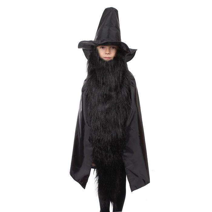 Детский карнавальный костюм «Карабас-Барабас»: шляпа, плащ, борода, на рост 122-134 см