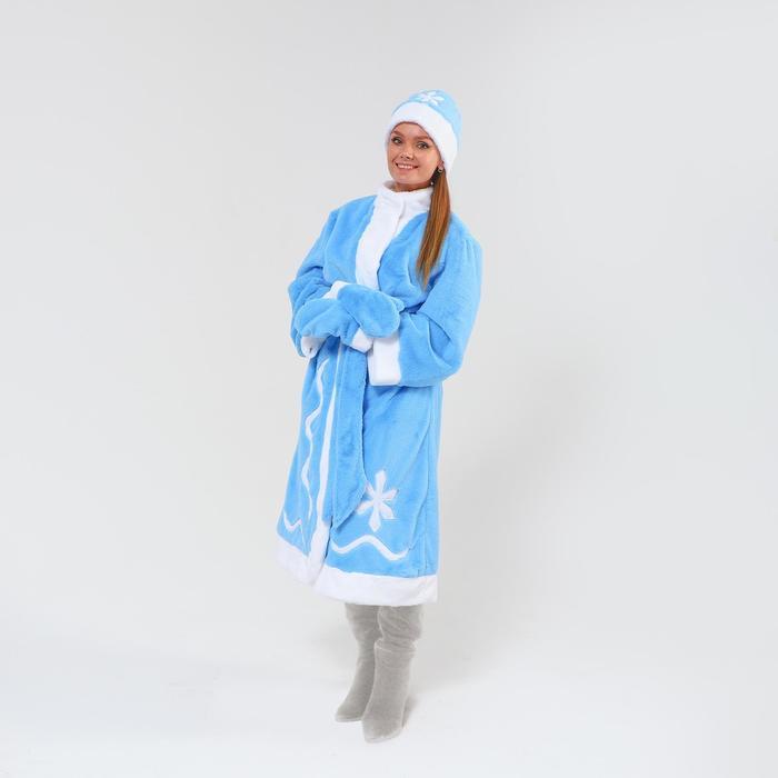 """Карнавальный костюм """"Снегурочка"""", р-р 44-50, рост 170 см"""