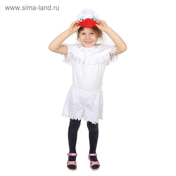 """Детский карнавальный костюм """"Гусь белый"""": шапка, накидка, шорты, на рост 104-116 см"""