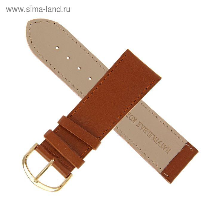 Ремень кожаный, присоед. р-р 24 мм, рыжий