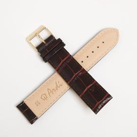 ремешок для часов, мужской, 22 мм, фактура крокодил, коричневый микс