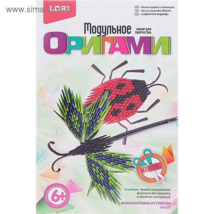 """Модульное оригами """"Божья коровка и стрекоза"""""""