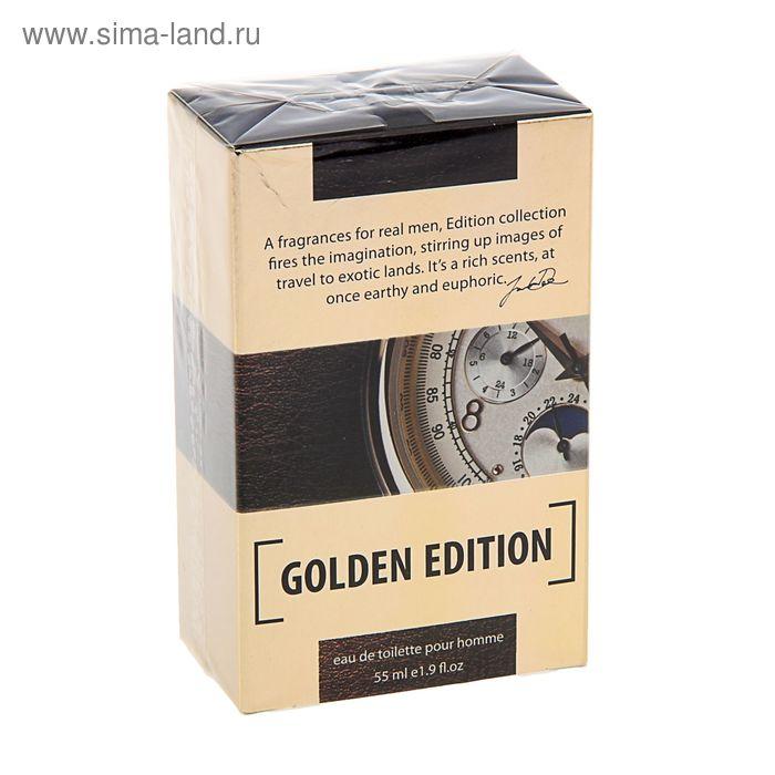 Туалетная вода мужская Golden Edition, 55 мл