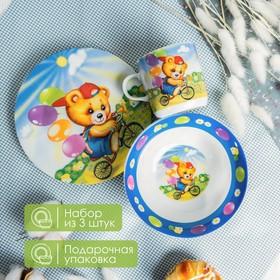 Набор детской посуды «Мишка на велосипеде», 3 предмета: кружка 230 мл, миска 400 мл, тарелка 18 см