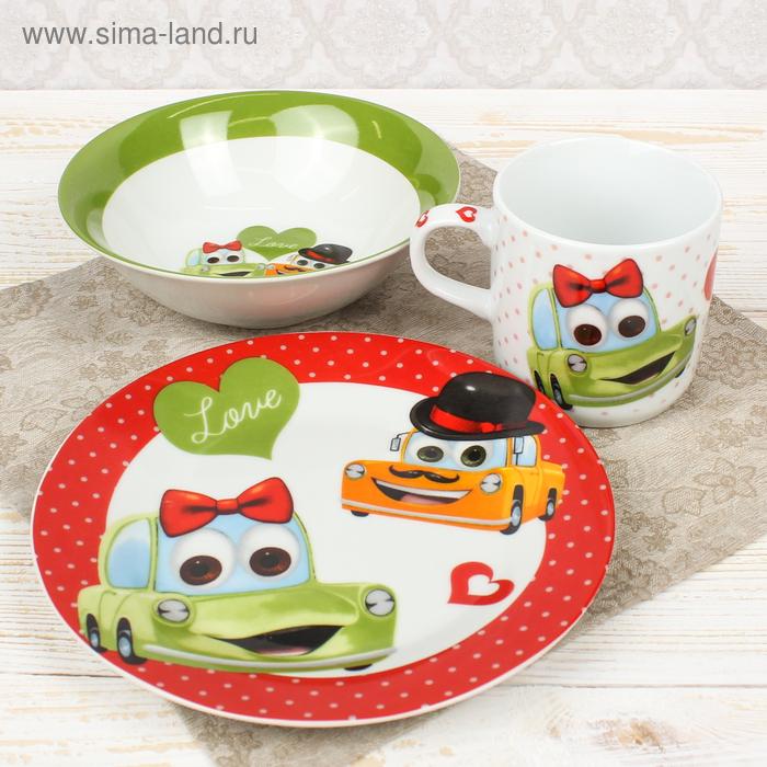 """Набор детской посуды """"Влюбленные машинки"""", 3 предмета: кружка 230 мл, миска 400 мл, тарелка d=18 см"""