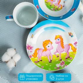 Набор детской посуды «Пони», 3 предмета: кружка 230 мл, миска 400 мл, тарелка 18 см
