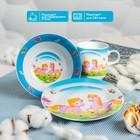 Набор детской посуды «Пони», 3 предмета: кружка 230 мл, миска 400 мл, тарелка 18 см - фото 105458233