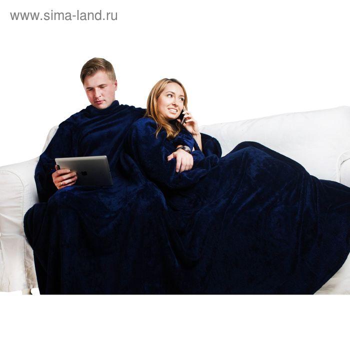 Плед с 4-мя рукавами Sleepy, размер 180х290 см, 60х33 см, 300 гр/м2, цвет тёмно-синий