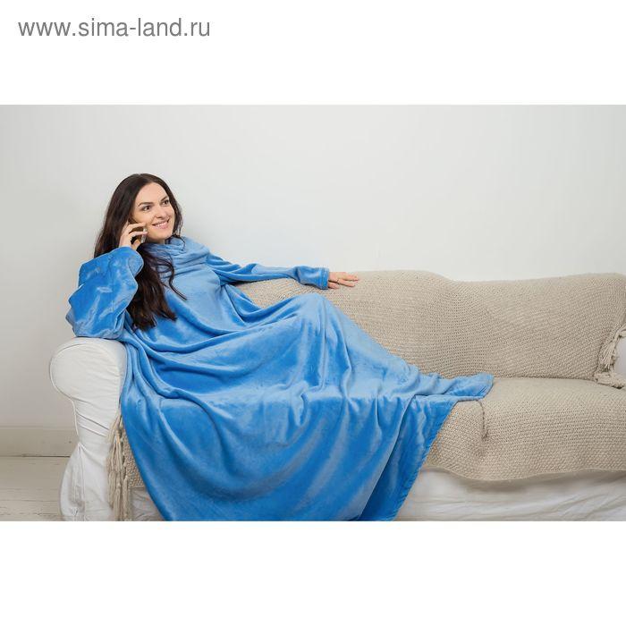 Плед с рукавами Sleepy, размер 140х180 см, 60х33 см, 250 гр/м2. цвет голубой
