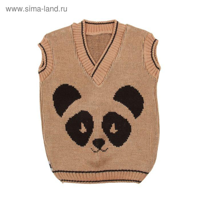 """Жилет """"Панда"""", рост 92-98 см (28), цвет бежевый"""