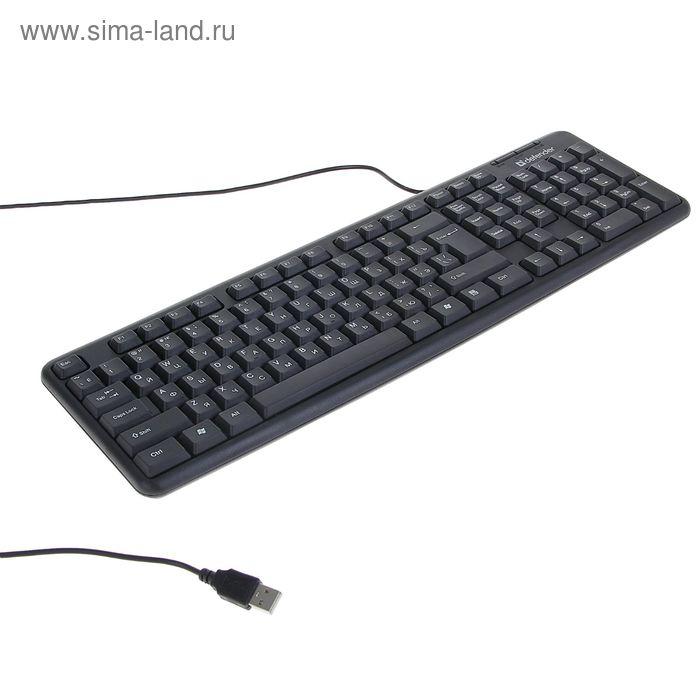 Клавиатура проводная DEFENDER Element HB-520 USB RU, чёрная