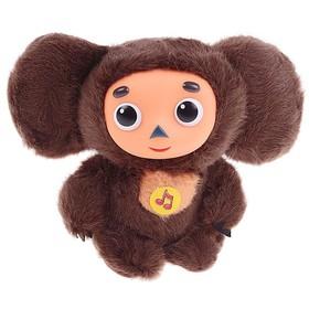 Мягкая музыкальная игрушка «Чебурашка», 17 см, звуковые эффекты, цвет коричневый